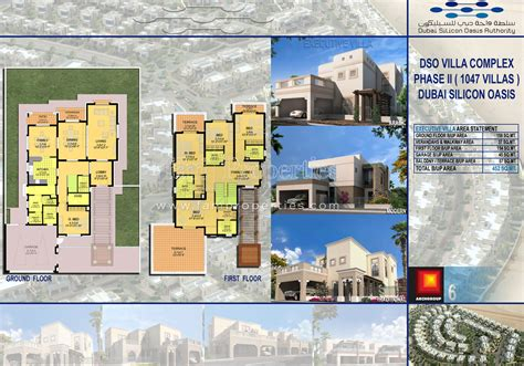 floor plans cedre villas silicon oasis  dubai silicon oasis authority dsoa