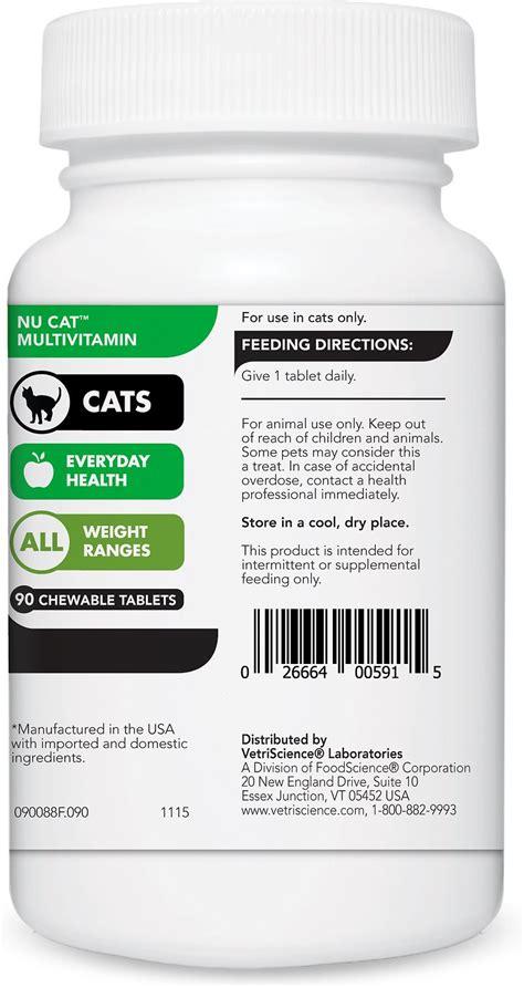 VETRISCIENCE NuCat Multivitamin Everyday Health Bite-Sized ...