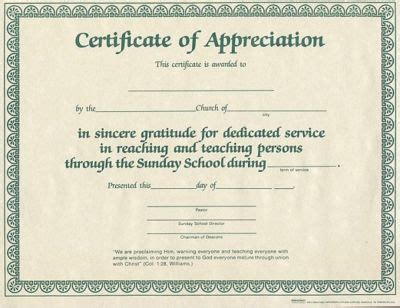 Appreciation For Ss Worker Lifeway Appreciation For Ss Worker Lifeway