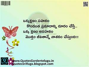 telugu best inspirational life quotes best new telugu ...