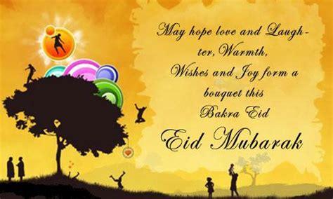 eid ul adha   cards greeting cards