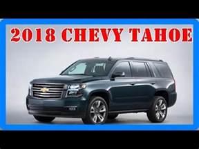 2018 Chevy Tahoe LTZ