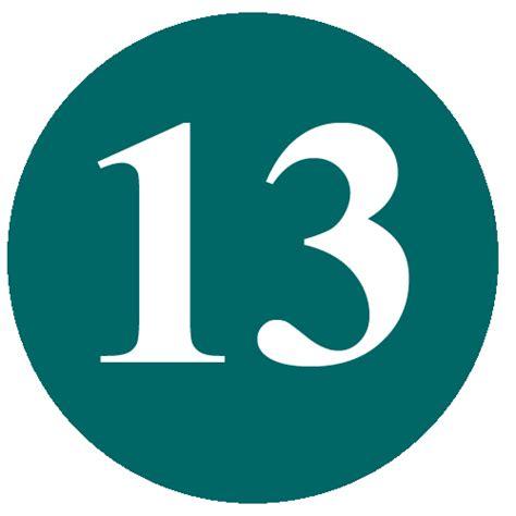 Archivo13 (alesa)jpg  Wikipedia, La Enciclopedia Libre