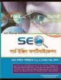 Seo Ebook by Free New Seo Ebook All Of Pdf Books