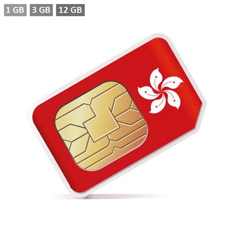 hongkong prepaid daten sim karte kaufen simkarte kaufende