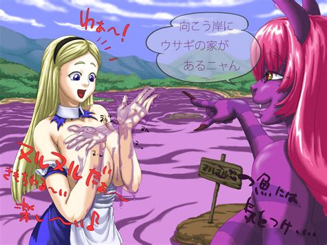 Rule 34 Alice Alice In Wonderland Cheshire Cat Rule 63