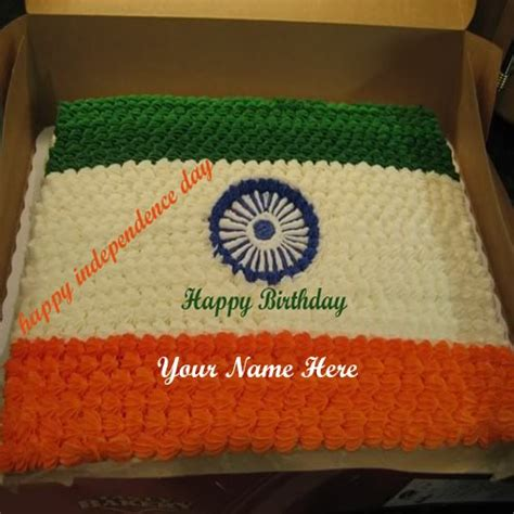 happy birthday wishes  happy independence day india