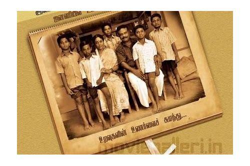 Tamil sad songs download starmusiq