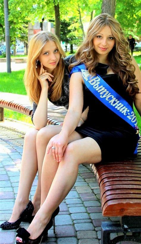Teen School Girls Creampie