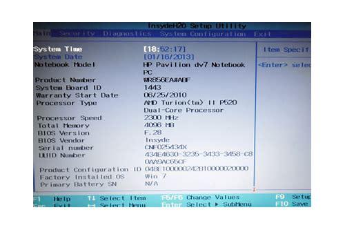 Bios update hp pavilion dv7 download :: windcankyaback