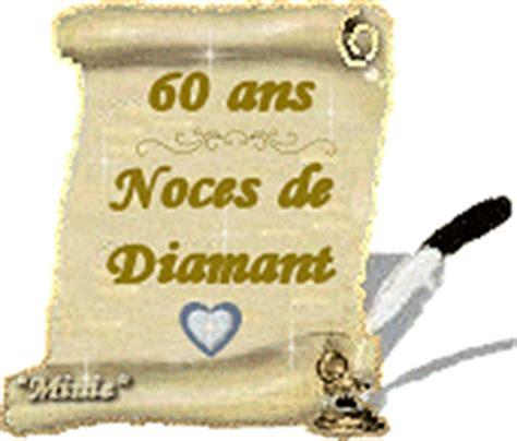 anniversaire de mariage 60 ans noce gifs 60 ans de mariage animes images noces de diamant