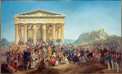 Greece Athens Otto King History Von States