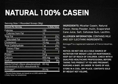 Amazon.com: Optimum Nutrition 100% Casein Protein