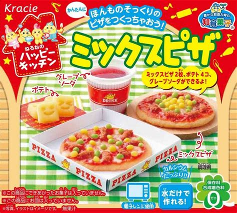 Kracie Mix Pizza Diy Candy Kit Happy Kitchen Japanese