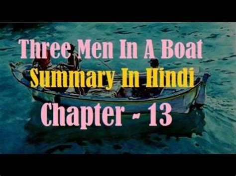 Three Men In A Boat Video In Hindi by Three Men In A Boat Chapter 13 In Hindi Youtube