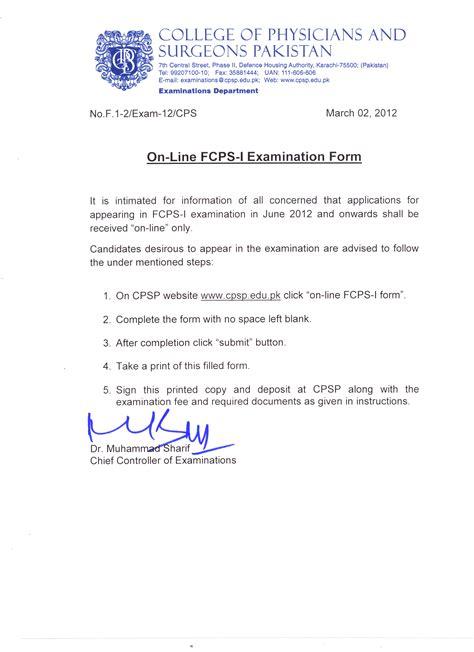 application letter format  leaving certificate