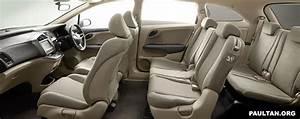 2007 Honda Stream Interior Photos