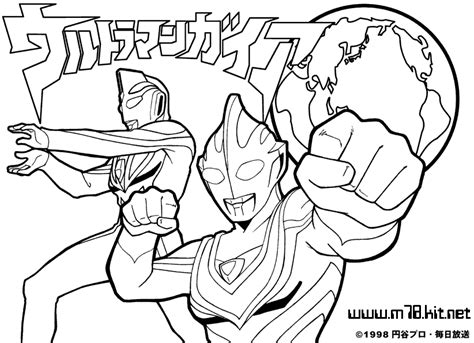 ultraman coloring pages work  coloring pages