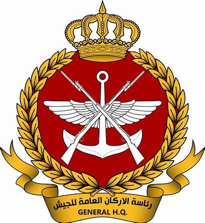 Kuwait Seal Svg Army General Chief Staff