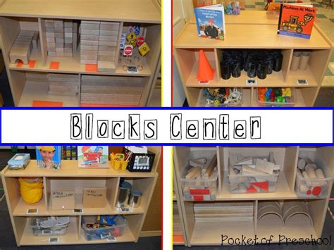 centers in preschool blocks center building builders pocket of preschool 178