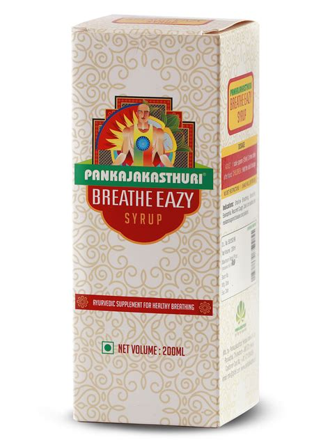 buy breathe eazy syrup ayurvedic medicine