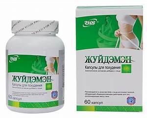 Препарат для похудения фентермин