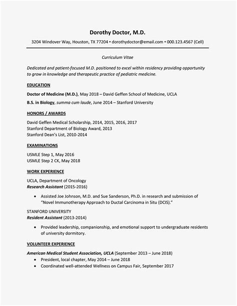 Exle Of Curriculum Vitae For Application by Hacer Curriculum Vitae