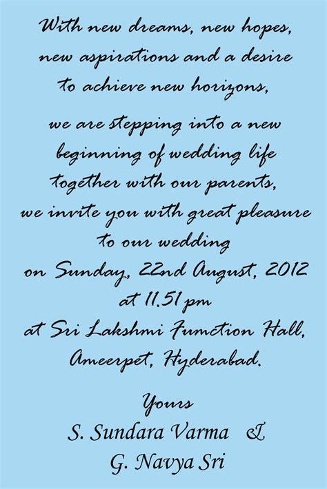 hindu wedding quotes quotesgram