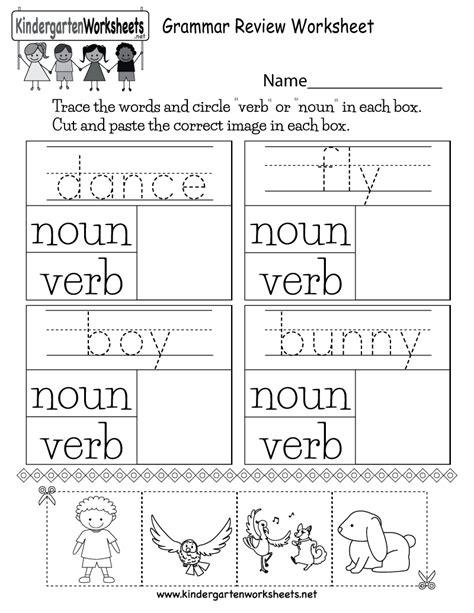 grammar review worksheet  kindergarten english