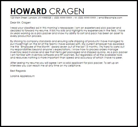 cover letter for newspaper ad