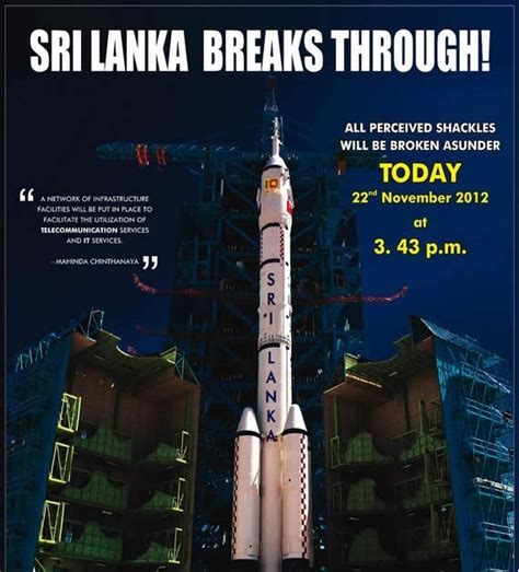 satellite supreme sri lanka s communication satellite quot supreme
