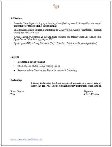 resume with declaration format best pdf profesional