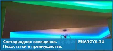 Проект уличного освещения . 5. Перспективные энергосберегающие мероприятия