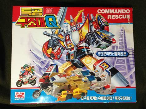 Rare! 96 Galactic Gale Baxinger Korean Transformers Robot