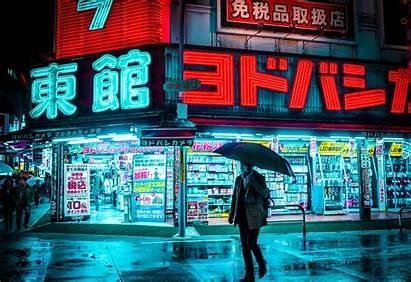 Tokyo Neon Japan Rain Street Cyberpunk Cyan
