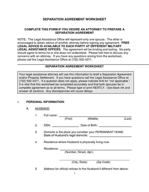 legal separation agreement form nc nc office