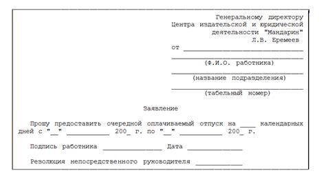Как написать заявление в прокуратуру на мед учреждение