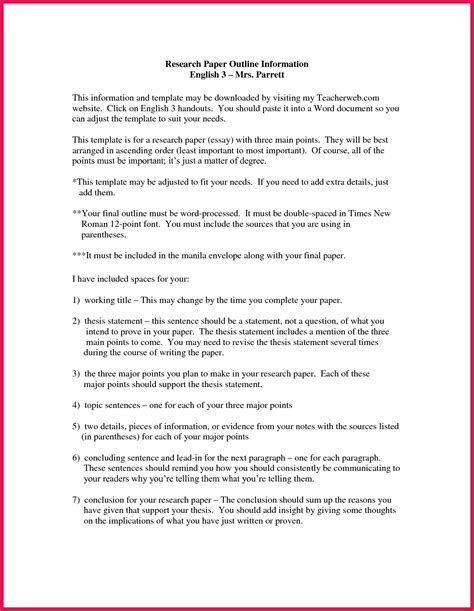 What is a essay map thesis statement on what it means to be human stats about homework writing the methods section of a research paper writing the methods section of a research paper