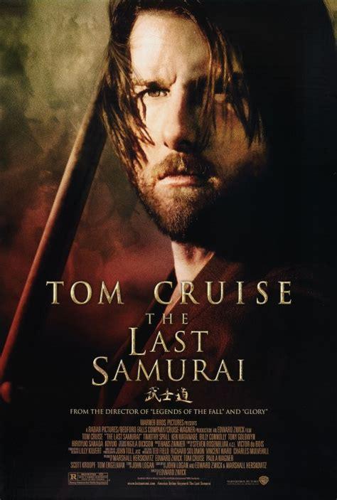 samurai  poster    imp awards
