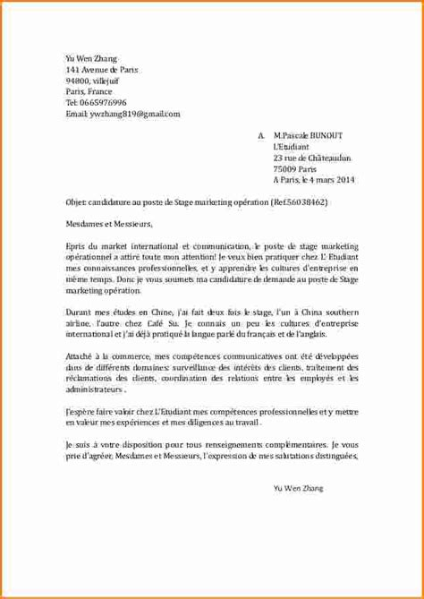 modele lettre motivation kinesitherapeute document