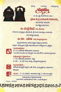 hindu wedding cards wordings in telugu mini bridal With wedding invitations quotes in telugu