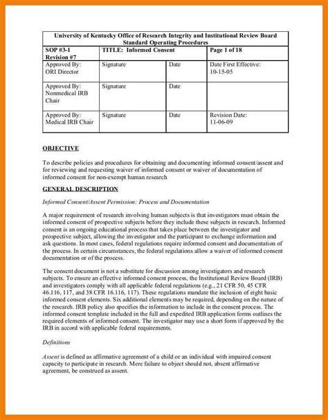 free standard operating procedure template word 2010 11 12 standard operating procedure template free covermemo