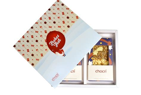 weihnachten geschenk chocri quot frohe weihnachten quot geschenk box chocri