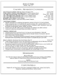 physical education resume cover letter non profit cover letter best resume cover letter