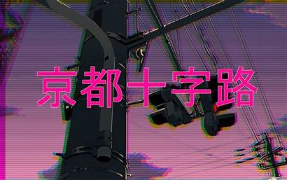 Aesthetic 90s Grunge Vaporwave Wallpapers Backgrounds Wallpaperaccess
