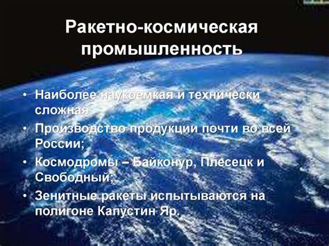 Развитие энергетики России