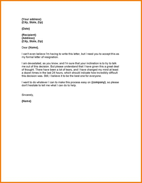 2 week letter of resignation resignation letter template two weeks notice www imgkid 27199