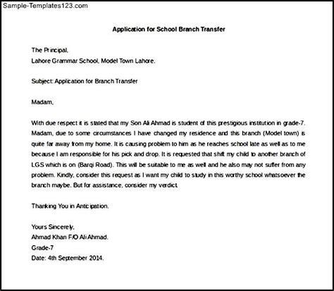 application letter  school branch transfer sample