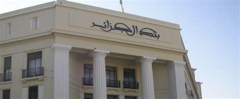 bureau de change dinar algerien les bureaux de change et la revalorisation de l allocation