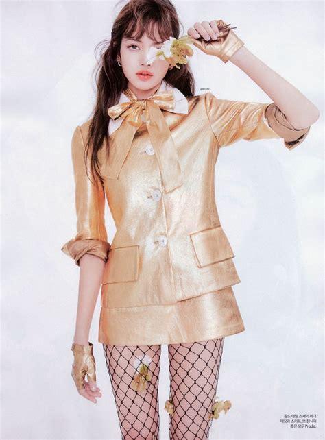 MAGAZINE 200122 Lisa for Elle Korea (February 2020 Issue